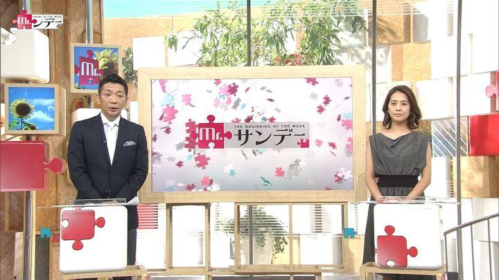 2018年08月05日椿原慶子の画像02枚目