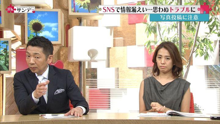 2018年08月05日椿原慶子の画像10枚目