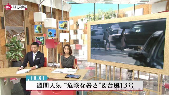 2018年08月05日椿原慶子の画像12枚目