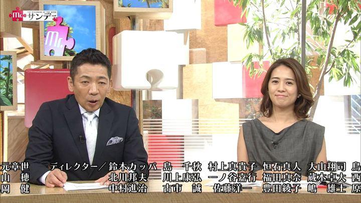 2018年08月05日椿原慶子の画像14枚目