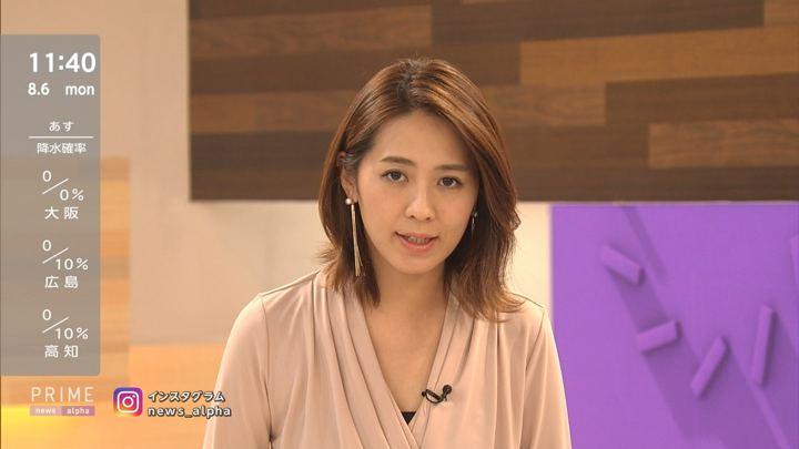2018年08月06日椿原慶子の画像02枚目