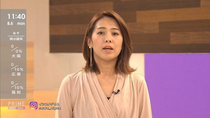 2018年08月06日椿原慶子の画像03枚目
