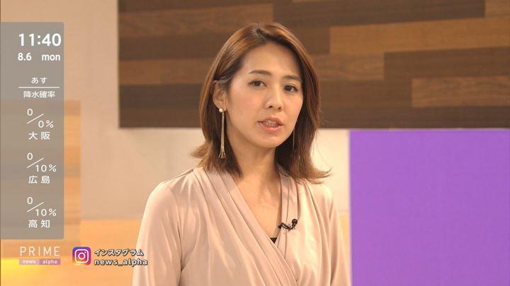 2018年08月06日椿原慶子の画像04枚目