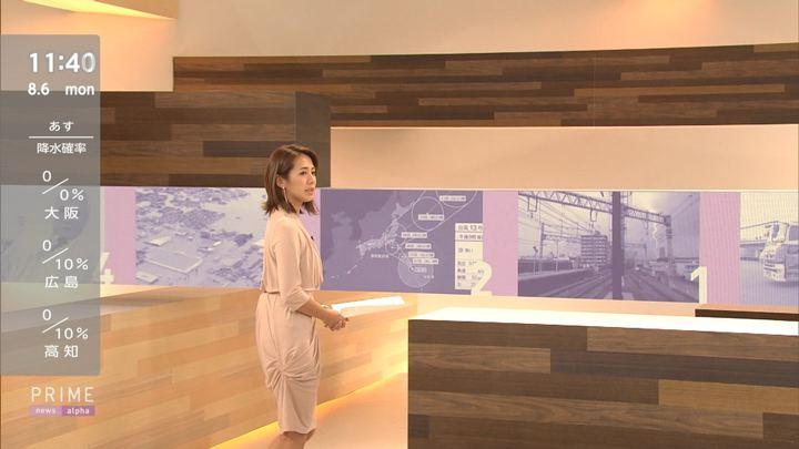 2018年08月06日椿原慶子の画像05枚目