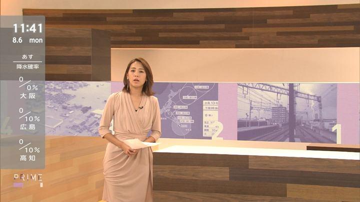 2018年08月06日椿原慶子の画像06枚目