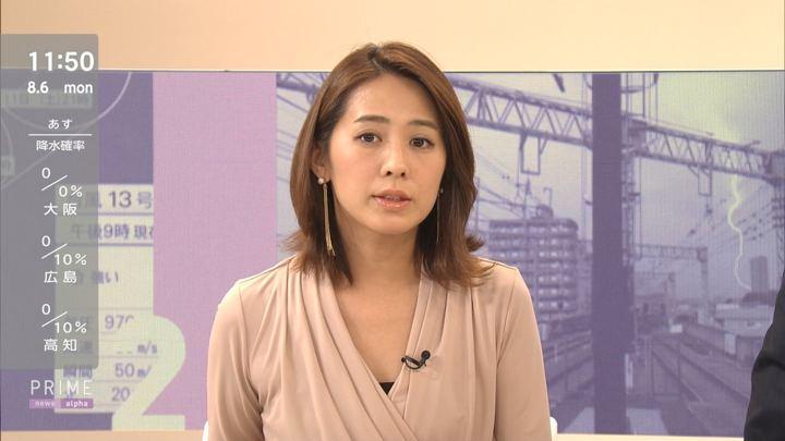 2018年08月06日椿原慶子の画像11枚目
