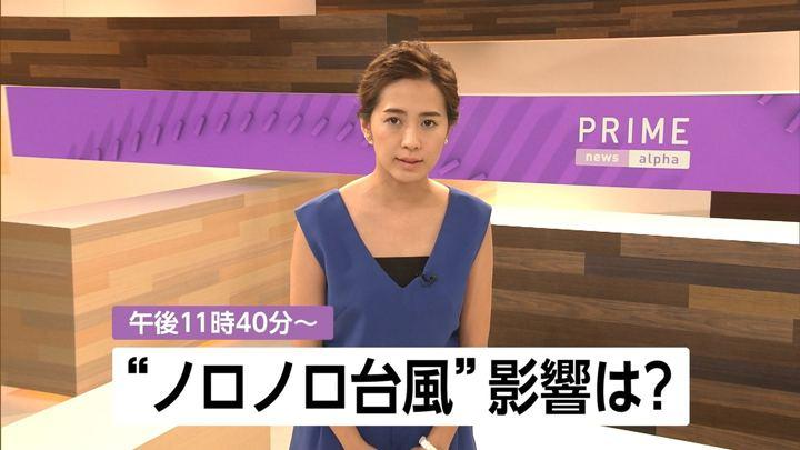 2018年08月07日椿原慶子の画像01枚目