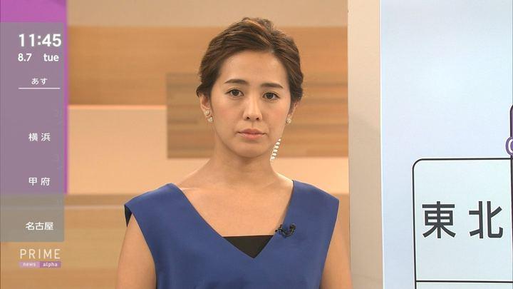 2018年08月07日椿原慶子の画像07枚目