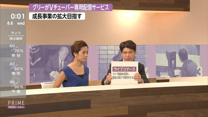 2018年08月07日椿原慶子の画像14枚目
