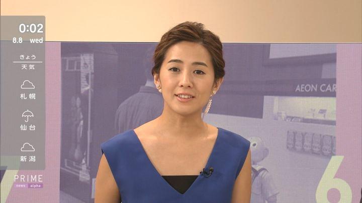 2018年08月07日椿原慶子の画像15枚目