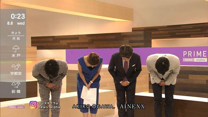 2018年08月07日椿原慶子の画像20枚目