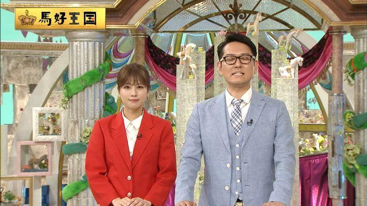 2018年06月16日堤礼実の画像01枚目