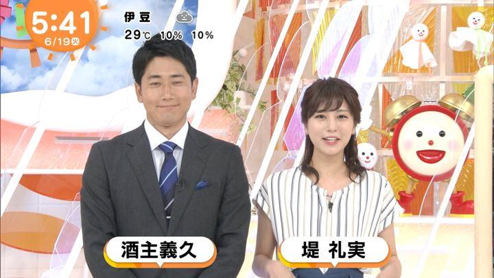 2018年06月19日堤礼実の画像01枚目