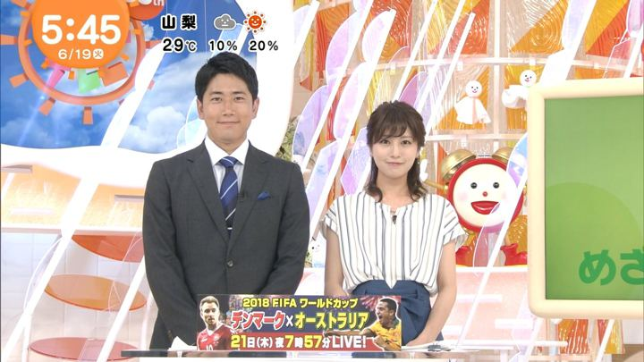 2018年06月19日堤礼実の画像04枚目