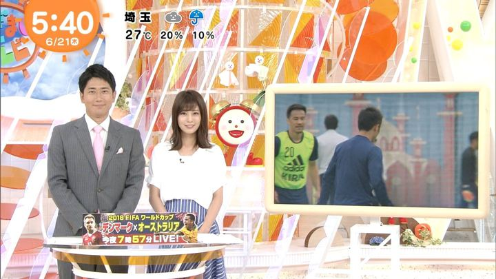 2018年06月21日堤礼実の画像03枚目