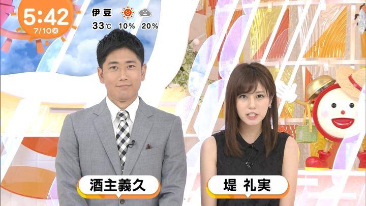 2018年07月10日堤礼実の画像03枚目