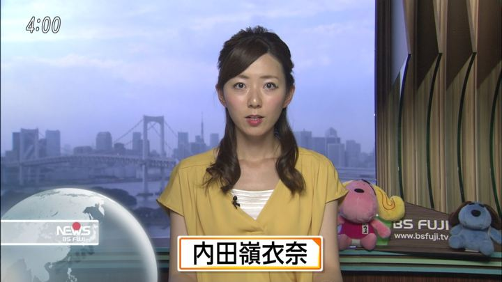 2018年06月13日内田嶺衣奈の画像04枚目