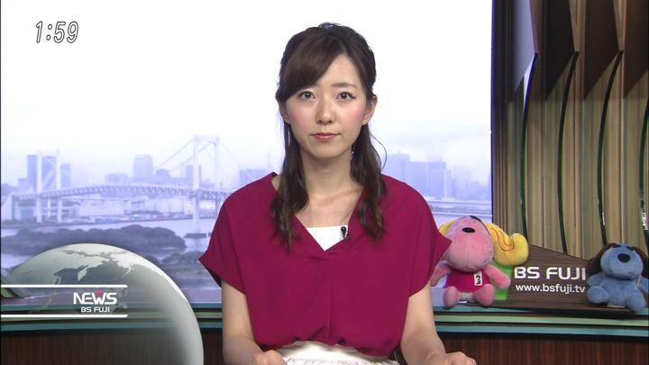 2018年06月20日内田嶺衣奈の画像02枚目