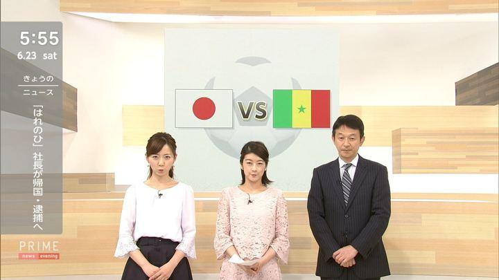 2018年06月23日内田嶺衣奈の画像04枚目