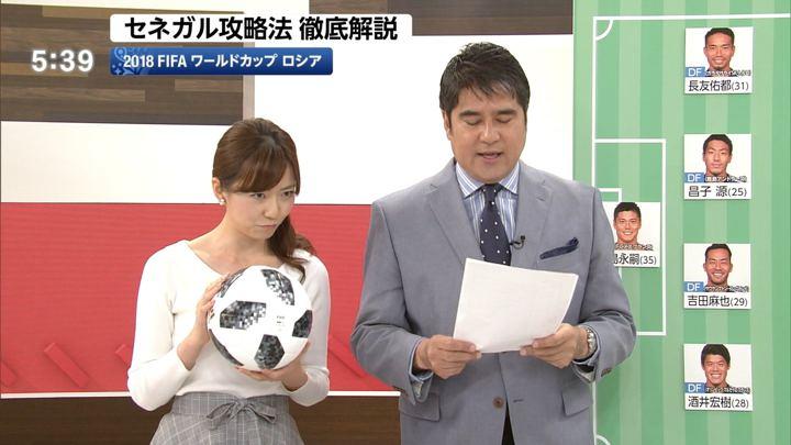 2018年06月24日内田嶺衣奈の画像04枚目
