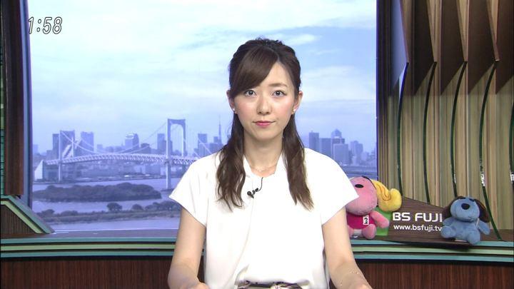 2018年06月27日内田嶺衣奈の画像01枚目
