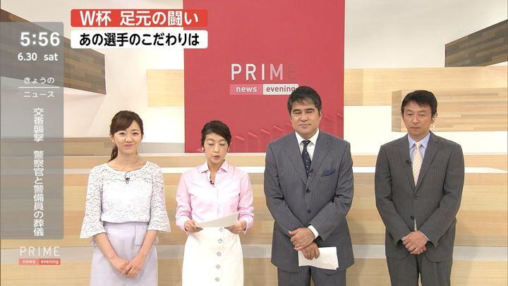 2018年06月30日内田嶺衣奈の画像05枚目