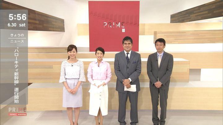 2018年06月30日内田嶺衣奈の画像06枚目