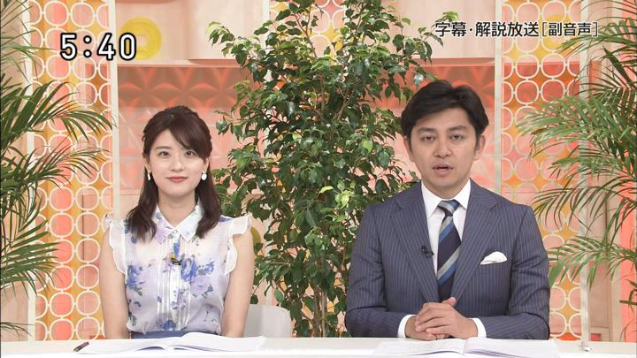 2018年06月30日内田嶺衣奈の画像07枚目