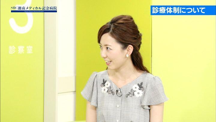 2018年07月08日内田嶺衣奈の画像04枚目