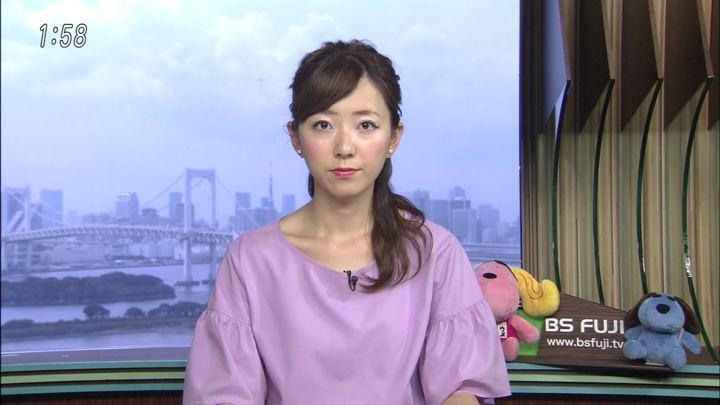 2018年07月11日内田嶺衣奈の画像01枚目
