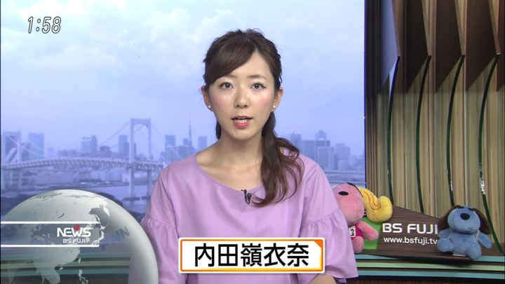 2018年07月11日内田嶺衣奈の画像02枚目