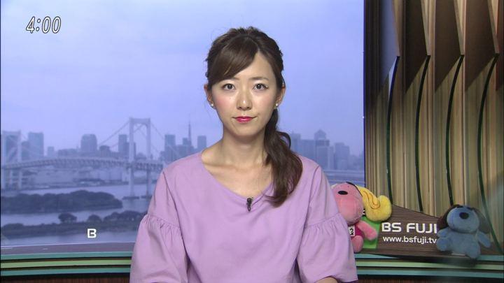 2018年07月11日内田嶺衣奈の画像05枚目