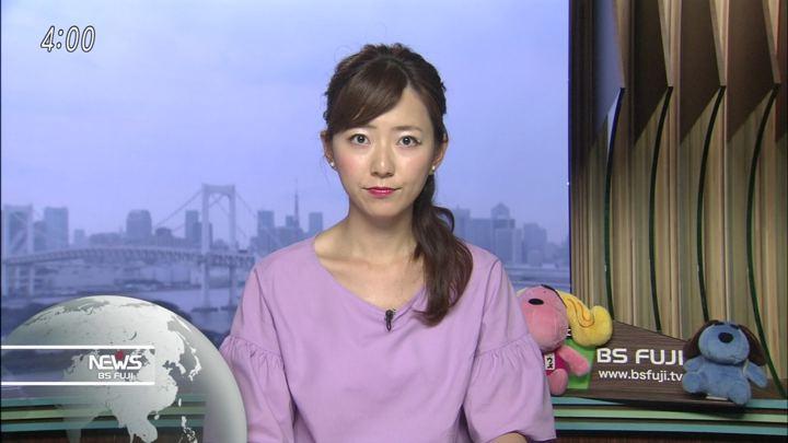 2018年07月11日内田嶺衣奈の画像07枚目