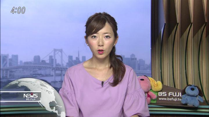2018年07月11日内田嶺衣奈の画像08枚目