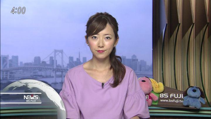 2018年07月11日内田嶺衣奈の画像09枚目