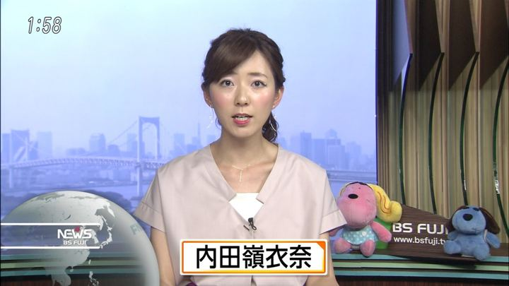 2018年07月18日内田嶺衣奈の画像02枚目