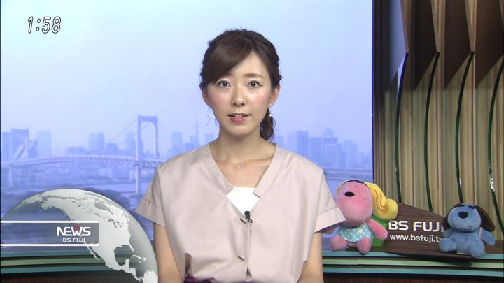 2018年07月18日内田嶺衣奈の画像03枚目