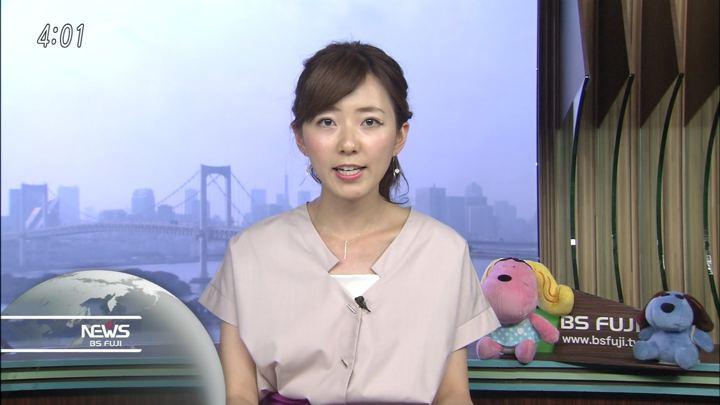 2018年07月18日内田嶺衣奈の画像07枚目