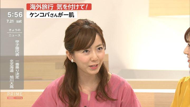 2018年07月21日内田嶺衣奈の画像05枚目