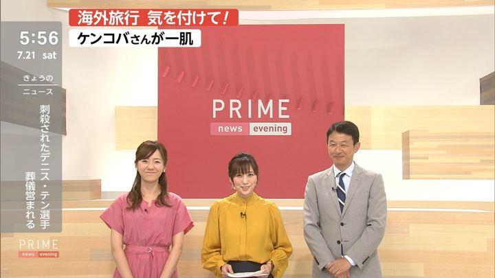 2018年07月21日内田嶺衣奈の画像07枚目