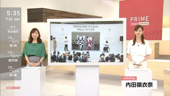 2018年07月22日内田嶺衣奈の画像01枚目