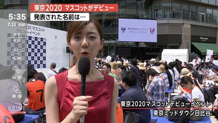 2018年07月22日内田嶺衣奈の画像02枚目