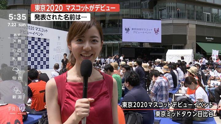 2018年07月22日内田嶺衣奈の画像03枚目