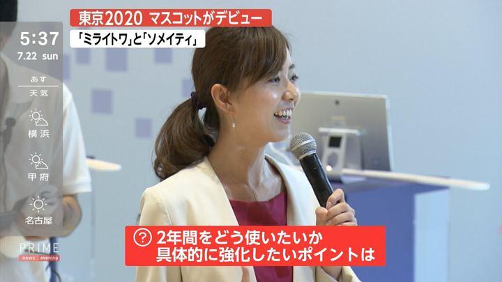 2018年07月22日内田嶺衣奈の画像04枚目