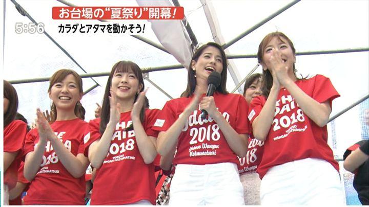 2018年07月28日内田嶺衣奈の画像03枚目
