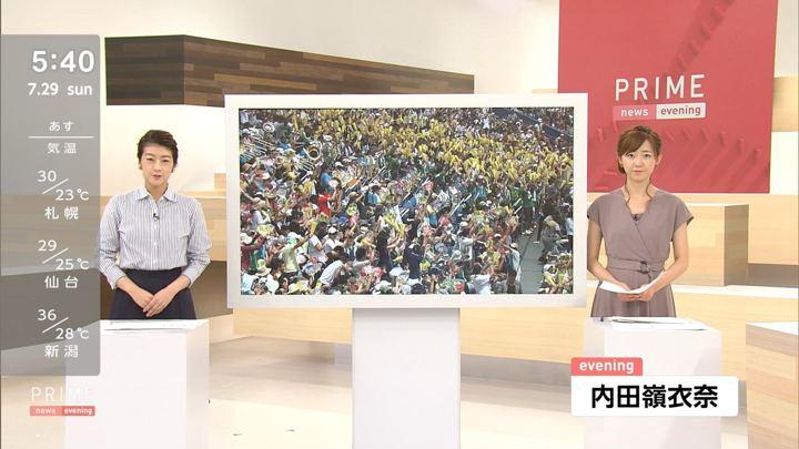 2018年07月29日内田嶺衣奈の画像01枚目