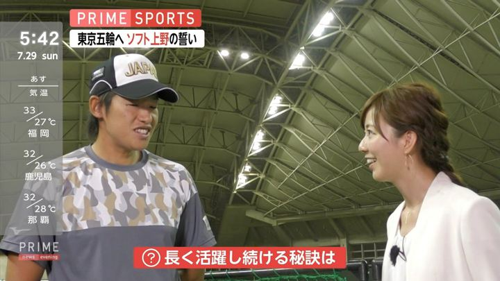 2018年07月29日内田嶺衣奈の画像02枚目