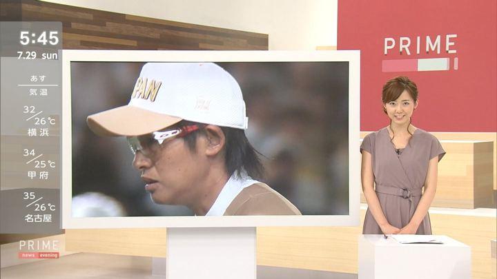 2018年07月29日内田嶺衣奈の画像03枚目