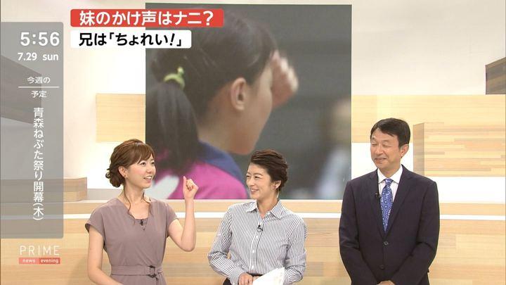 2018年07月29日内田嶺衣奈の画像06枚目