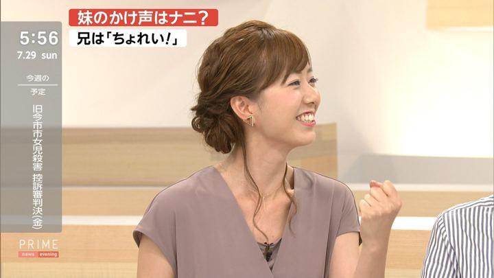 2018年07月29日内田嶺衣奈の画像09枚目